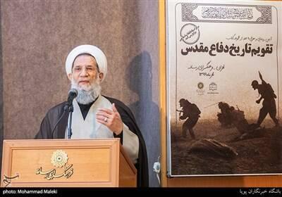 سخنرانی حجت الاسلام عباس محمدحسنی رئیس سازمان عقیدتی سیاسی ارتش