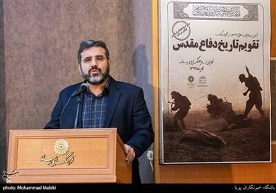 سخنرانی اسماعیلی معاون پژوهش مرکز اسناد انقلاب اسلامی