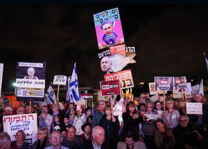 تظاهرات در تل آویو علیه سیاستهای «بنیامین نتانیاهو»
