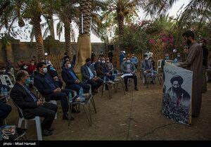 عکس/ روستایی با طبیعت بکر در خوزستان