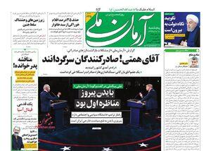 زیباکلام: مناظرههای انتخاباتی آمریکا را مسخره نکنید/ روحانی باید در اعتراض به جناح راست، استعفا دهد