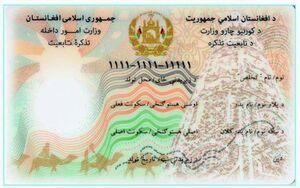 حذف زبان فارسی از گزینه زبانهای خارجی شناسنامه افغانها