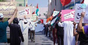 تظاهرات مردم بحرین علیه توافق منامه و تل آویو