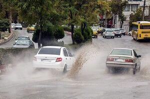 بارش های رگباری در ۱۷ استان/احتمال آبگرفتگی معابر
