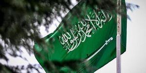 عربستان مالیات جدید بر املاک وضع کرد