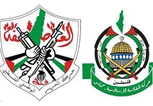 قدرانی جنبش حماس از بیانیه وحدت محور کمیته مرکزی جنبش فتح
