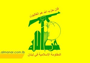 بیانیه مقاومت لبنان درباره مذاکره با صهیونیستها