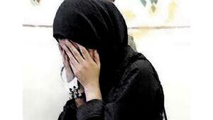 سرقت سریالی دختر ۱۸ساله از مردان با طرح دوستی