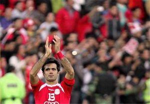 پاختاکور هم فهمید چه تیمی قهرمان ایران است