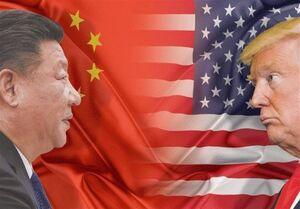 چین: آمریکا در صدد بازگرداندن جهان به «عصر جنگل» است