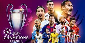 بررسی مهمترین دیدارهای لیگ قهرمانان اروپا
