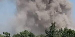 انفجار مهیب در شرق افغانستان؛ 18 کشته و 40 زخمی آمار اولیه