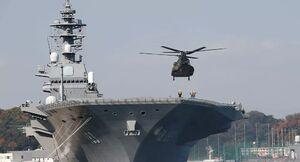 درخواست مبلغ بیسابقه بودجه نظامی در سال جدید دفاعی ژاپن