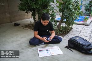 عکس/ آموزش مجازی در سال تحصیلی جدید