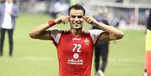 AFC آل کثیر را 6 ماه محروم کرد/ نقره داغ پرسپولیس در آستانه نیمه نهایی