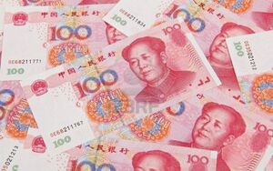 بیشترین رشد ۱۲ سال گذشته یوآن چین