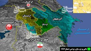 ائتلاف خطرناک ترکیه، رژیم صهیونیستی و تکفیریها در شمال رود ارس/ هلاکت بیش از ۱۰۰ تروریست پس از ۷ روز جنگ در «قره باغ» + نقشه میدانی و عکس