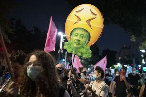 ادامه تظاهرات علیه نتانیاهو در سرزمینهای اشغالی
