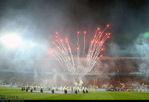 فینال لیگ قهرمانان آسیا در ورزشگاه آزادی؟