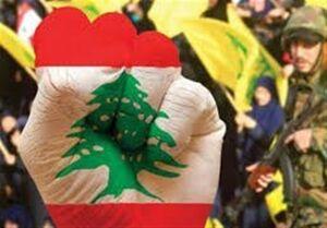 هدف صهیونیستها از تعیین مرزهای آبی با لبنان