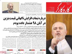 ظریف: از کاندیداتوری من در ۱۴۰۰ میترسند/ هاشمیطبا: پیشنهاد استعفای روحانی، بازی در زمین ترامپ است