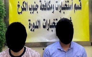 مسئول اطلاعات داعش و معاون او در بغداد به دام افتادند