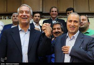 ایران در نقشه کنفدراسیون فوتبال آسیا کجاست؟/ اِشغال بیهوده صندلیها در AFC