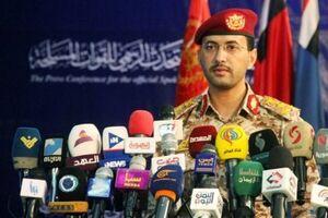 اسناد رابطه رژیم سابق یمن با رژیم صهیونیستی برملا شد