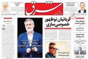 بهزاد نبوی: اگر دولت انقلابی بیاید، به عقب برمیگردیم