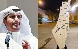 اقدام متفاوت یک کویتی در رد توافق سازش +عکس