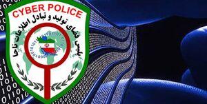 پلیس فتا؛ از احضارسلبریتیها تا دستگیری شایعهپردازان