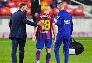 خبر بد برای بارسلونا