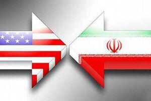 دادگاهی در آمریکا ایران را به پرداخت ۱.۴۶ میلیارد دلار محکوم کرد