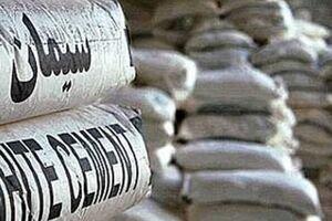 سیمان در اولویت قیمت گذاری نیست - کراپشده