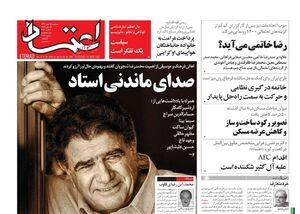 فائزه هاشمی: میتوانیم اسرائیل را به رسمیت بشناسیم! / عباس آخوندی برای کاندیداتوری در ۱۴۰۰ آماده است