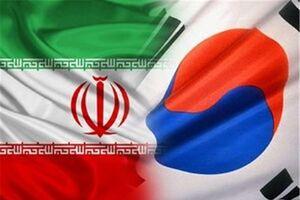 تعلل مجدد کره جنوبی برای بازگرداندن بدهی ایران
