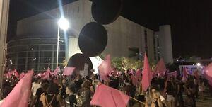 تداوم تظاهرات علیه نتانیاهو در تل آویو