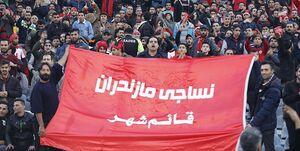 مخالفت باشگاه نساجی با استعفای محمود فکری