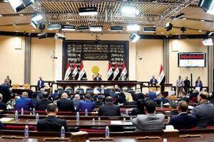 پارلمان عراق - کراپشده