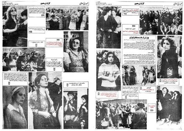 2939514 - انقلابیهایی که ضدانقلاب شدند