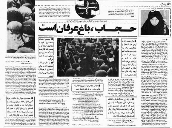 2939516 - انقلابیهایی که ضدانقلاب شدند
