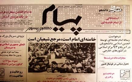 2939528 - انقلابیهایی که ضدانقلاب شدند