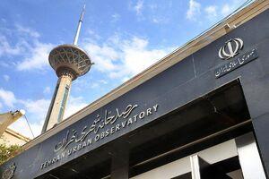 قابلیتهای رصدخانه شهری تهران در محوطه برج میلاد
