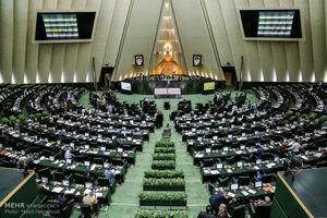 آیا مصوبه هستهای مجلس دخالت در امور شورای عالی امنیت بود؟