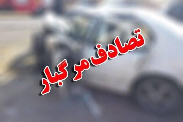 در تصادف ۳ خودرو ۳ نفر جان باختند