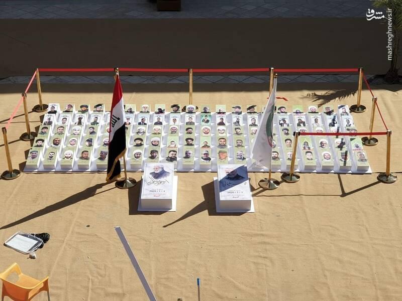 2940721 - عکس/ فرماندهان شهید حشدالشعبی در عمود ۲۸۵