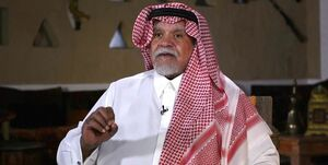 بندر بن سلطان: سران فلسطین، ایران را مهمتر از کشورهای عربی میدانند