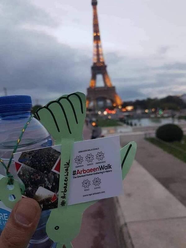 2940787 - کمپین «اربعین چیست» در اروپا آغاز شد +عکس