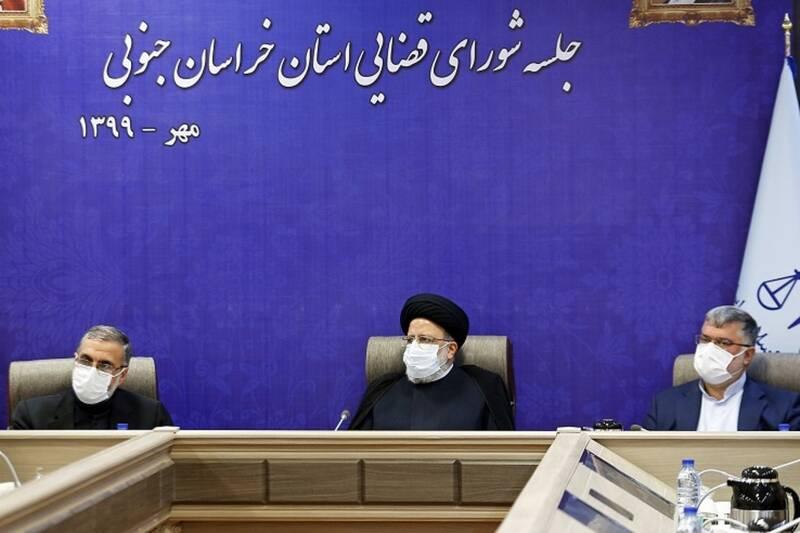 گزارش سفر استانی رییس قوه قضاییه به خراسان جنوبی