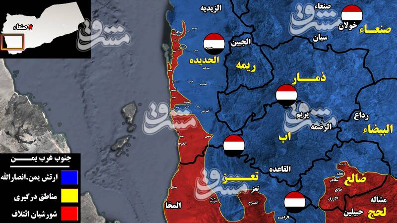 2941042 - آزادی «الدریهمی» پس از دو سال محاصره و جنایت